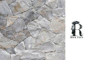 Prikaz Zidne obloge Rock Face Crystal