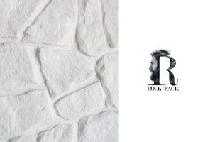 Prikaz zidne obloge Rock Face Thasos