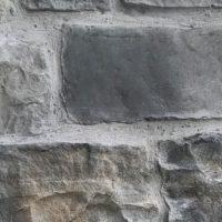 Umetni kamen Basalt
