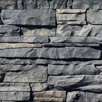 Umetni kamen Nerro